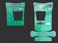 科技水绿色车载逆变器包装