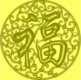 圓形福字圖案