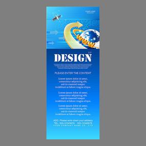 大气海蓝色卫星数码电子科技网络工程易拉宝