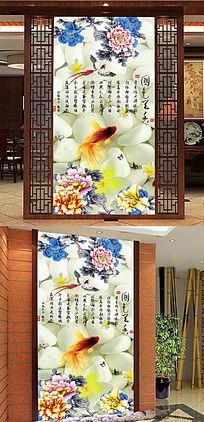 鹅卵石中式彩雕牡丹花玄关图片