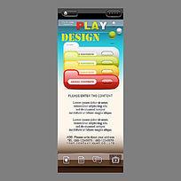 个性彩色手机界面电信电子科技易拉宝