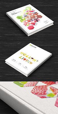 个性水果画册封面