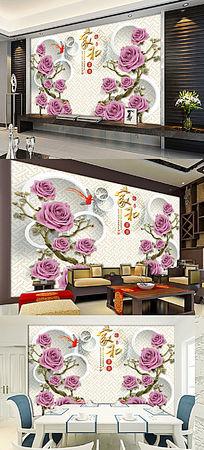 家和富贵紫色玫瑰花客厅电视背景墙墙纸