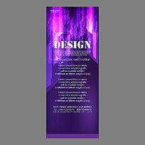 精致紫色水晶艺术展览易拉宝