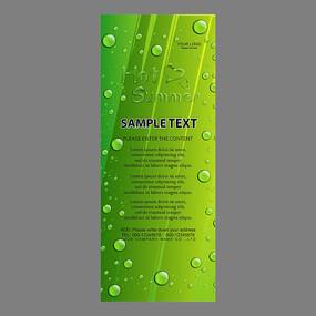 绿色水珠夏季冷饮果汁奶茶易拉宝