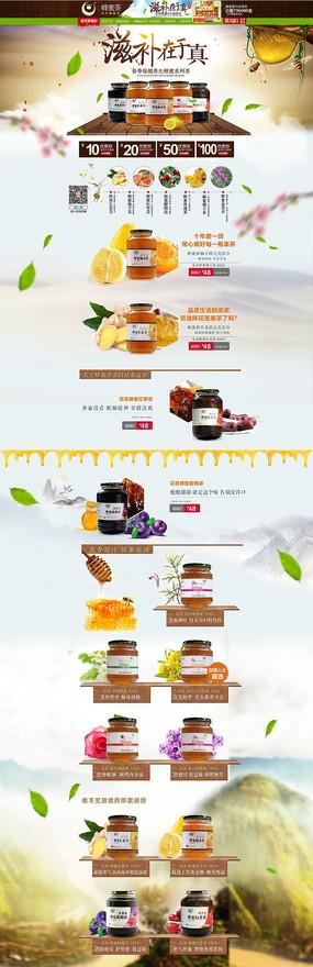 食品网站首页模板