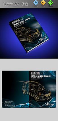创意炫彩汽车画册封面设计素材PSD