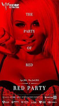 酒吧五一劳动节红色派对海报