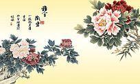 现代牡丹背景墙