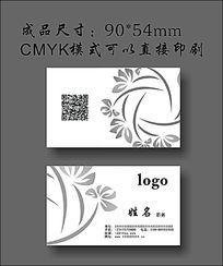 灰色花卉底纹名片