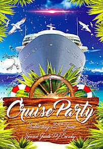 酒吧夜店俱乐部海上游艇派对海报设计