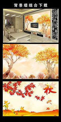 枫叶秋收秋季背景墙图片设计下载