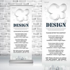 立体3D建模小花朵城市写字楼房地产易拉宝