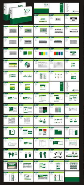 绿色VI设计模板