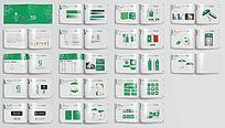 企業vi手冊設計模板