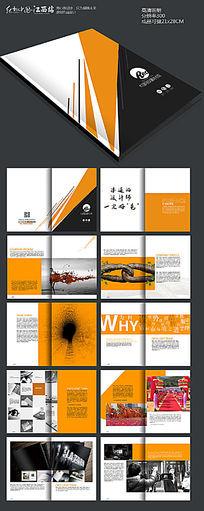 简约创意广告公司画册设计