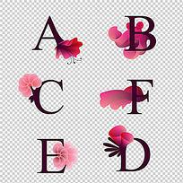 创意时尚个性花纹字母设计