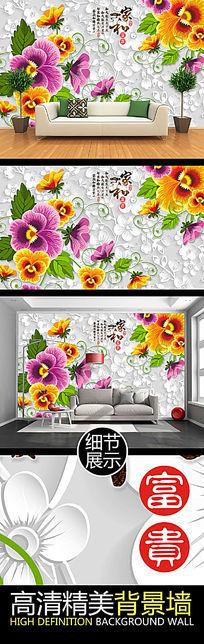 家和富贵花卉沙发客厅电视背景墙