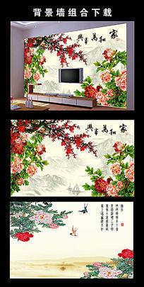 家和万事兴中国风牡丹电视背景墙图片设计下载