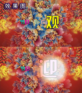 节目开始欢迎观片头动态视频背景