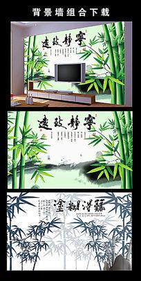 清新竹子中国风水墨电视背景墙图片设计下载