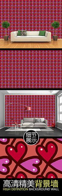 手绘心形连续图案沙发电视背景墙