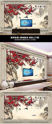 中国风红梅花鸟报喜图水墨画背景墙