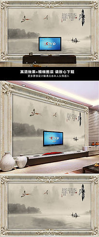中国风砂岩花鸟水墨画背景墙