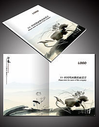 中国风水墨画册封面素材