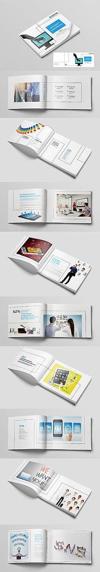 互联网微信画册设计