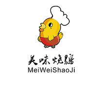 美味烧鸡餐饮标志设计PSD模板下载