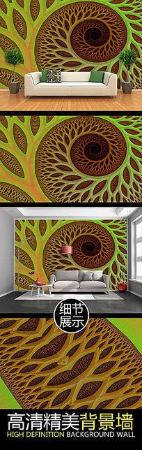 3D立体抽象树形沙发客厅电视背景墙