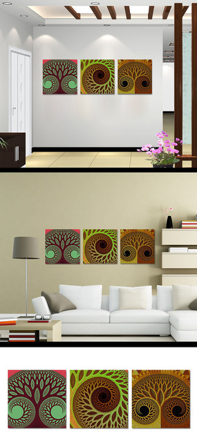 抽象艺术树形装饰无框画