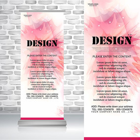 精美粉红现代花纹广告设计艺术易拉宝