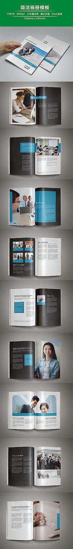 公司内部宣传工作场景画册设计