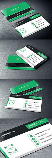 绿色时尚二维码名片