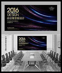 黑色炫酷科技网络会议背景板