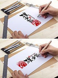餐饮烤鱼logo设计