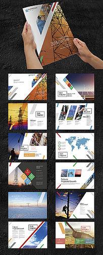 创意电力公司画册