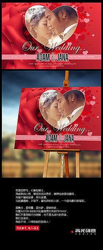 婚庆海报设计PSD