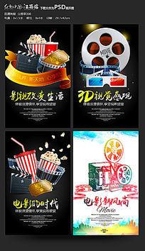 创意高端影视电影海报设计