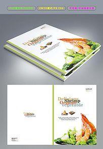 简约美食画册封面设计