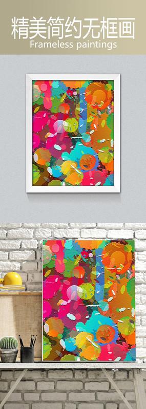 微立体抽象彩墨装饰无框画