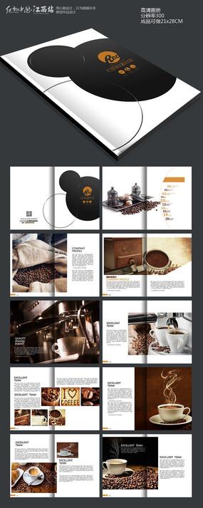 简约高端咖啡馆宣传画册版式设计