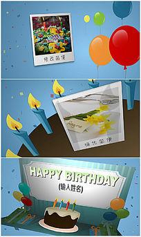 卡通折纸贺卡风生日庆祝ae模板