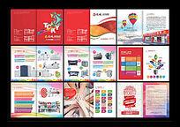 快印店图文店印刷公司画册模板