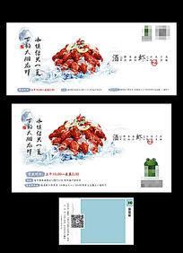 夏季美食小龙虾宣传促销海报设计