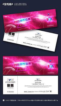 紫色梦幻星空背景晚会门票设计