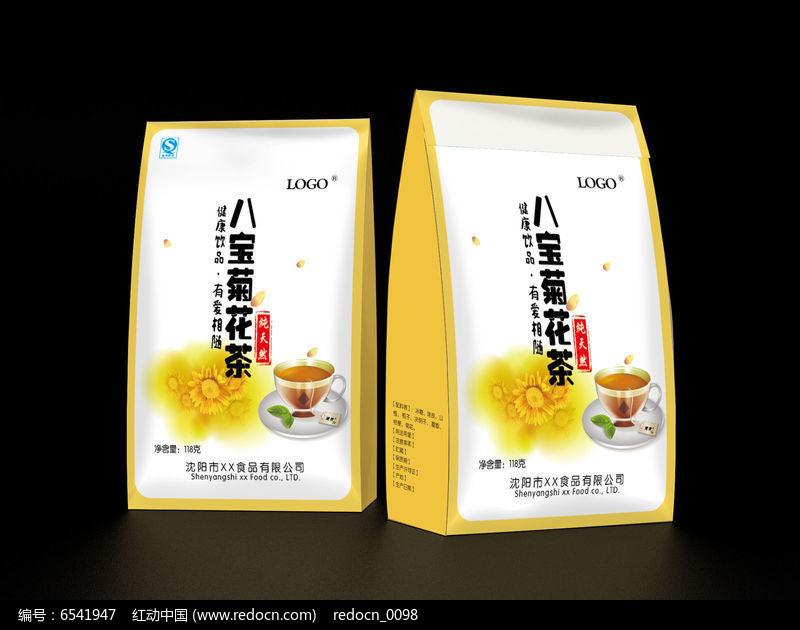 八宝菊花茶小清新茶包装图片