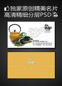 茶馆茶文化名片
